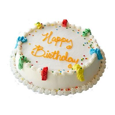 1 2 Kg Birthday Cake